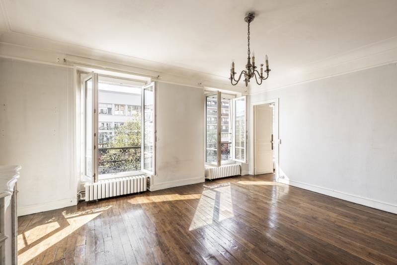 出售 公寓 Paris 12ème 699000€ - 照片 1