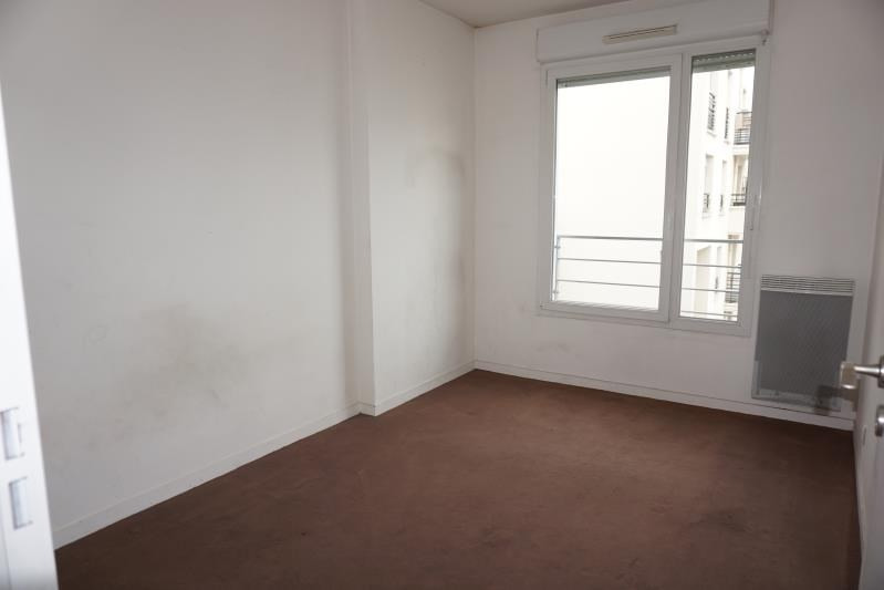 Location appartement Rosny sous bois 1 064€ CC - Photo 5