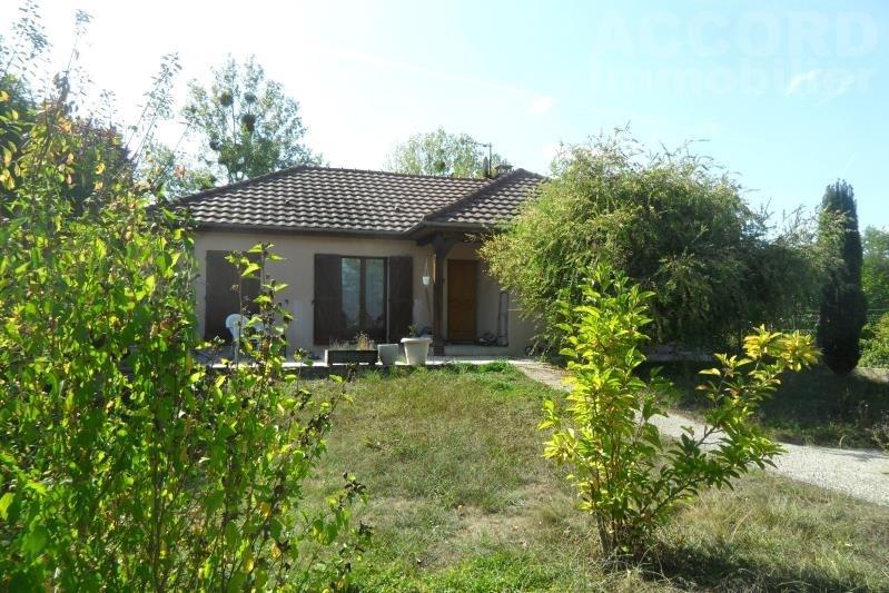 Vente maison / villa Ruvigny 181000€ - Photo 1