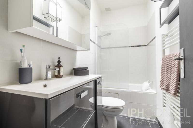 Vente appartement Neuilly sur seine 450000€ - Photo 5