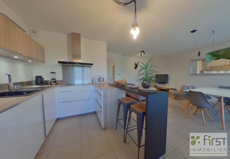 Venta  apartamento Metz tessy 368500€ - Fotografía 2