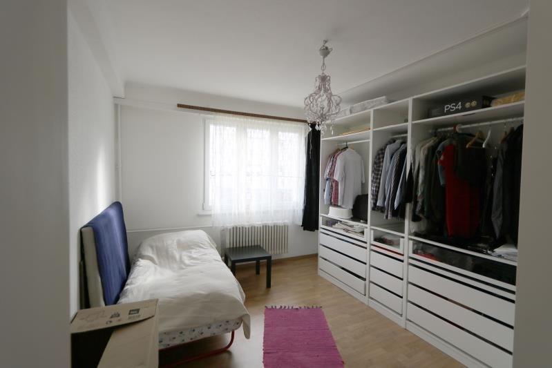 Vente appartement Strasbourg 278000€ - Photo 7