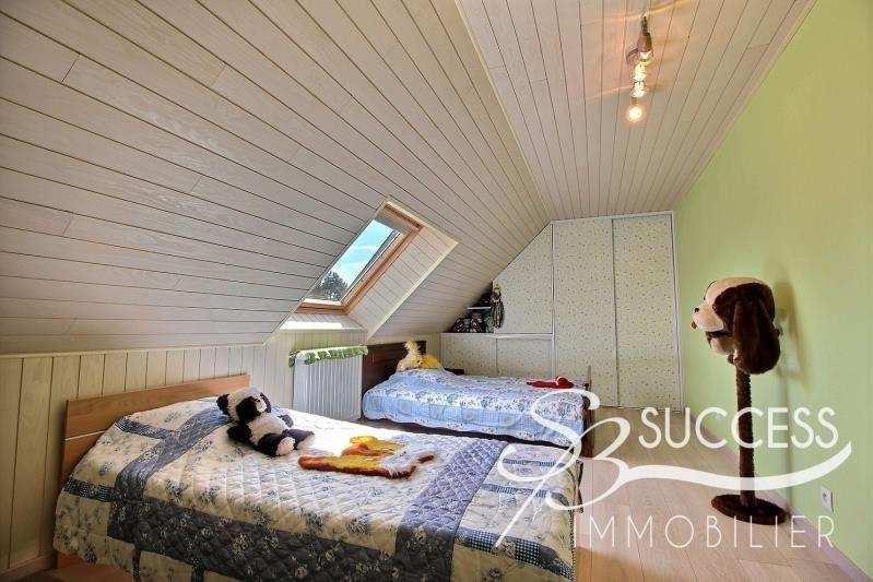 Revenda casa Quimperle 313500€ - Fotografia 8