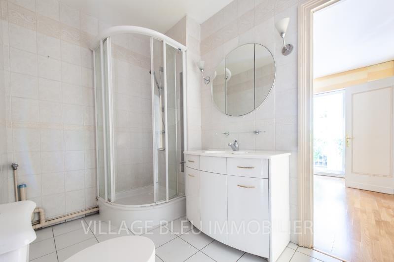 Vente appartement Neuilly suir seine 560000€ - Photo 7