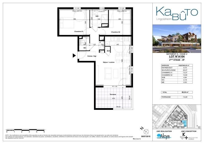 Sale apartment Lingolsheim 241000€ - Picture 2