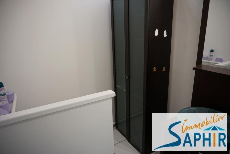 Vente appartement Toulouse 130009€ - Photo 8