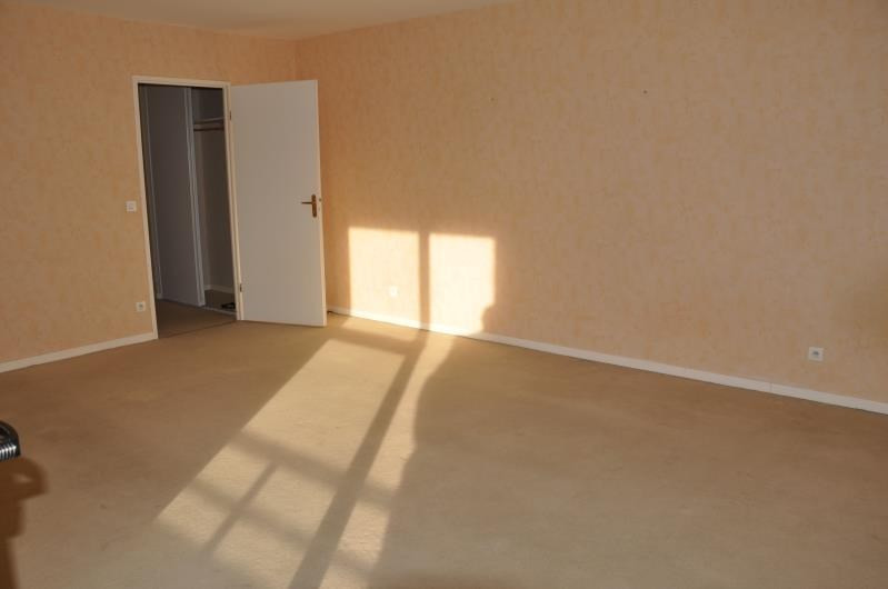 Vente appartement Soissons 77 000€ - Photo 5