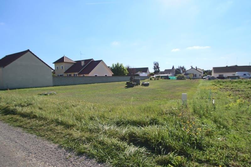 Vente terrain Chalon sur saone 59000€ - Photo 2