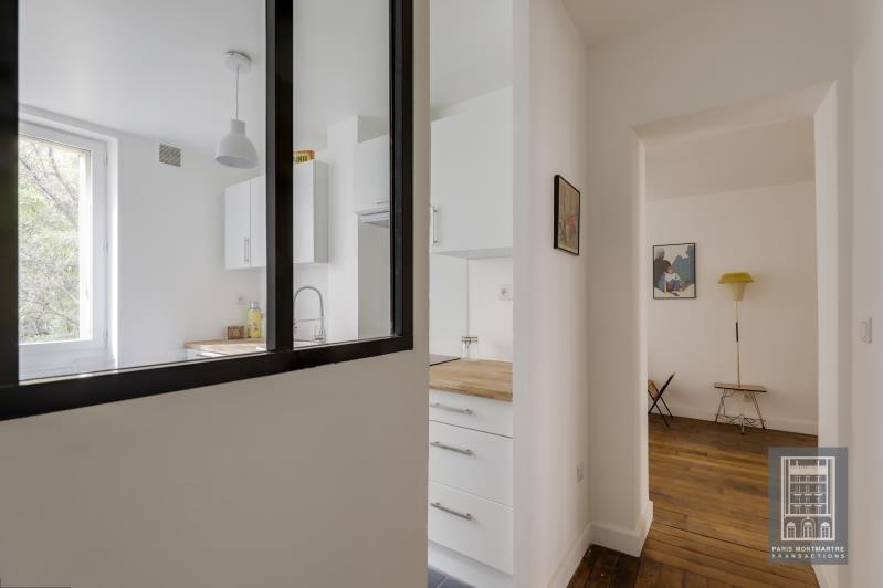 Vente appartement Paris 20ème 539000€ - Photo 3