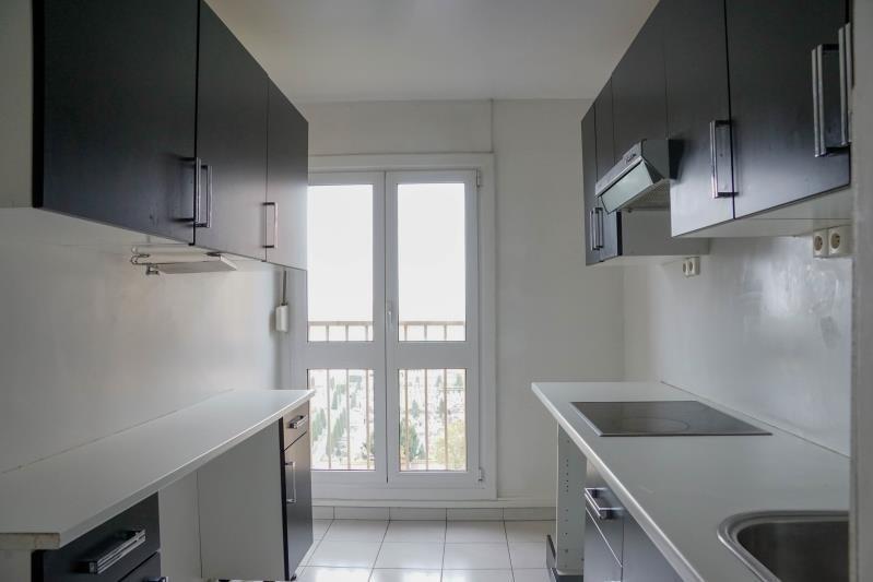 出售 公寓 Ivry sur seine 271000€ - 照片 4