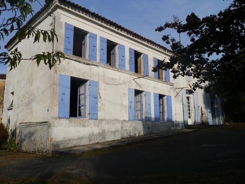 Vente maison / villa Gemozac 89880€ - Photo 10
