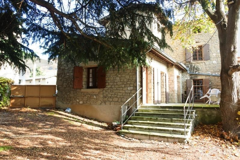 Vente maison / villa Bourg de peage 249 500€ - Photo 1