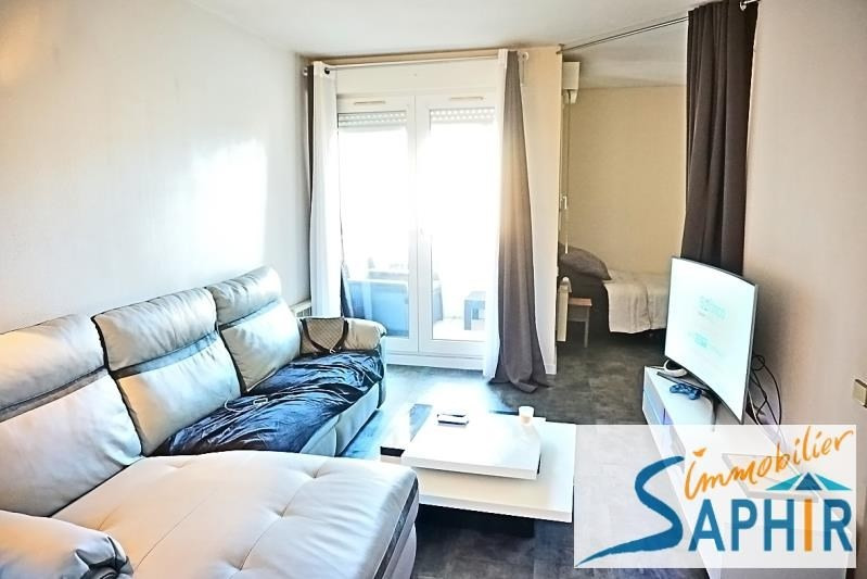 Vente appartement Toulouse 88 000€ - Photo 1