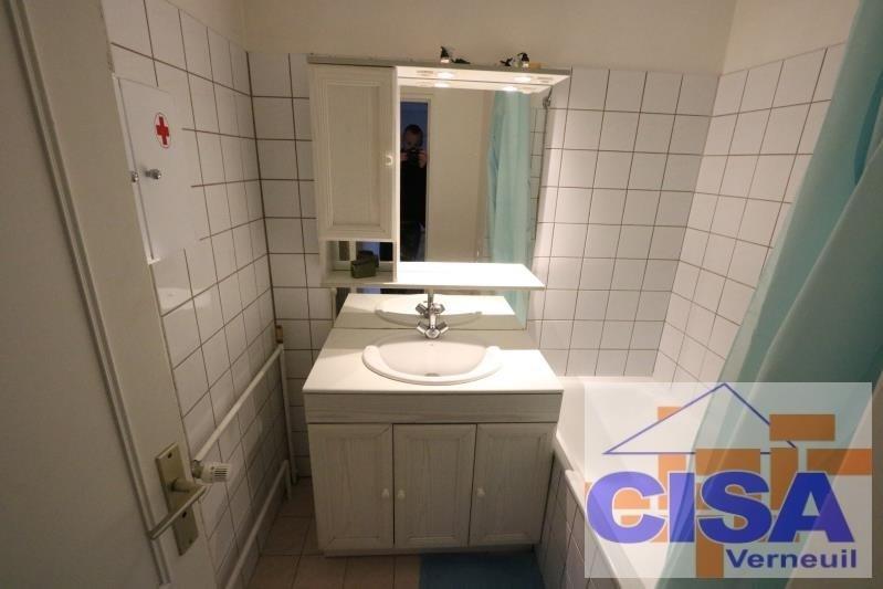 Vente appartement Nogent sur oise 99000€ - Photo 4