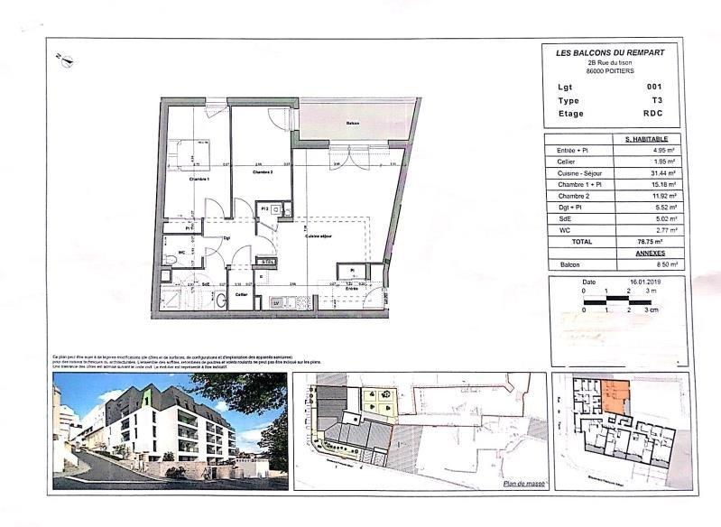 Vente appartement Poitiers 204000€ - Photo 4