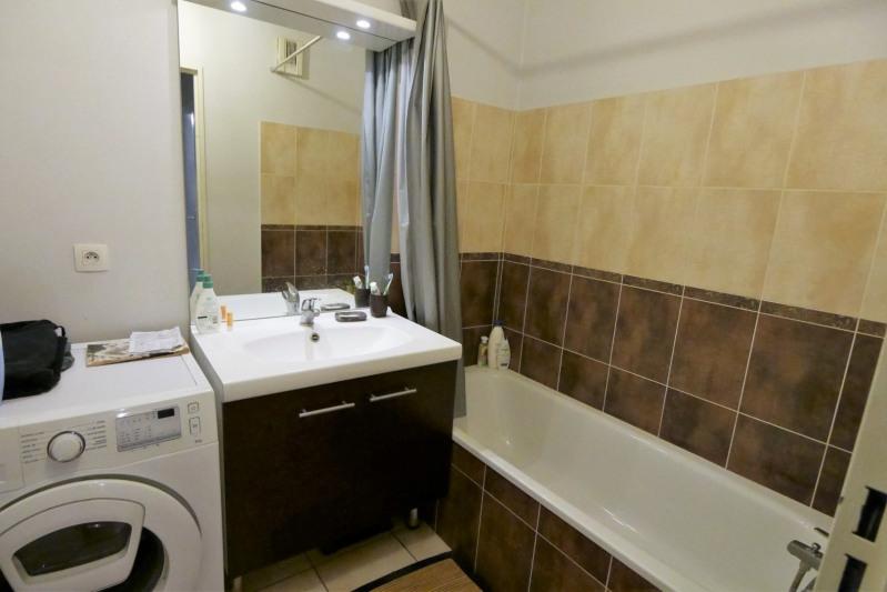 Vente appartement Lyon 7ème 235000€ - Photo 8