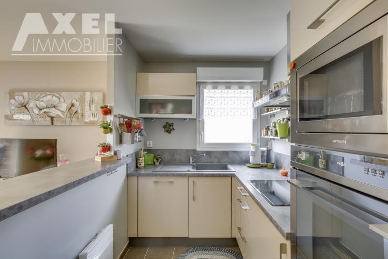 Sale apartment Bois d'arcy 222600€ - Picture 4