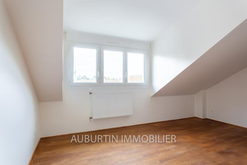 Verkauf haus Aubervilliers 549000€ - Fotografie 9