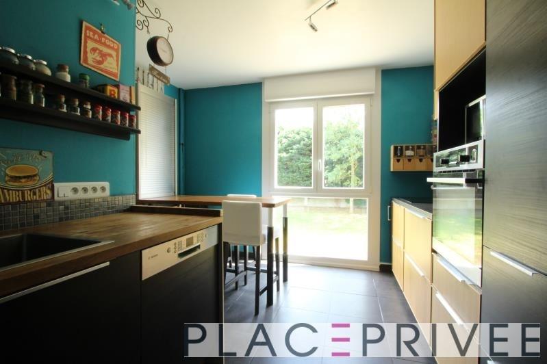 Venta  apartamento Nancy 139000€ - Fotografía 1