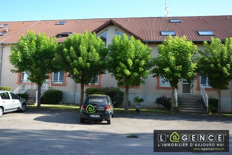 Vente appartement St die des vosges 59900€ - Photo 1