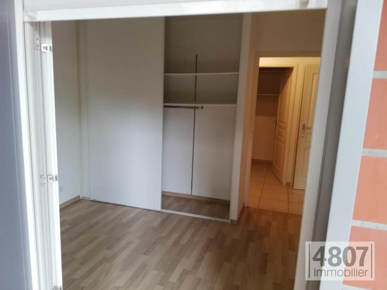 Vente appartement Saint julien en genevois 335000€ - Photo 4