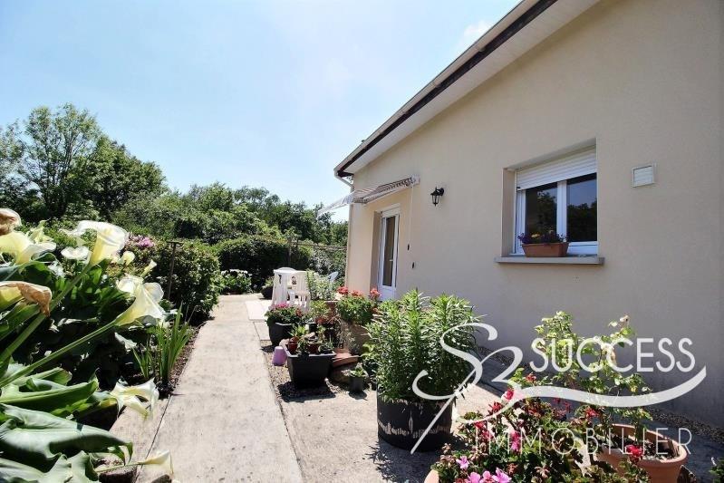 Revenda casa Inzinzac lochrist 261950€ - Fotografia 10