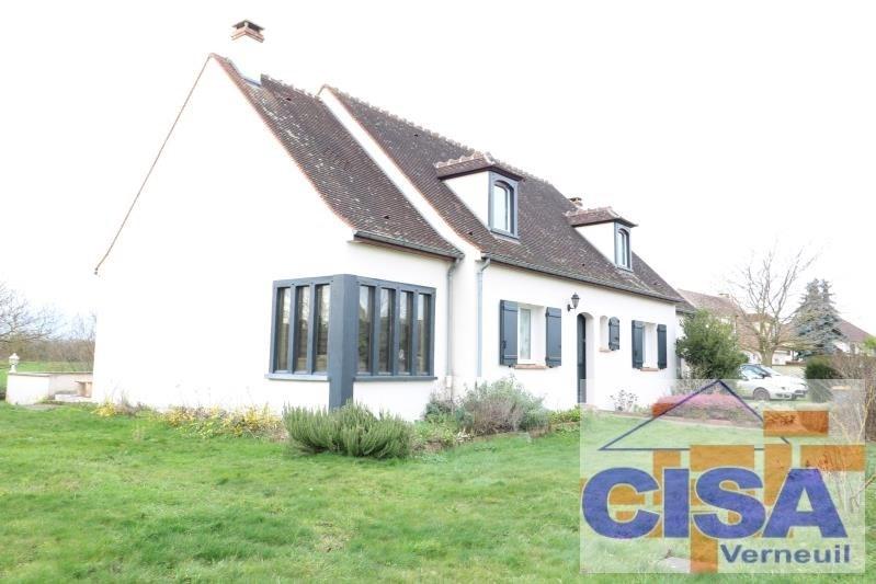 Sale house / villa Les ageux 362000€ - Picture 1