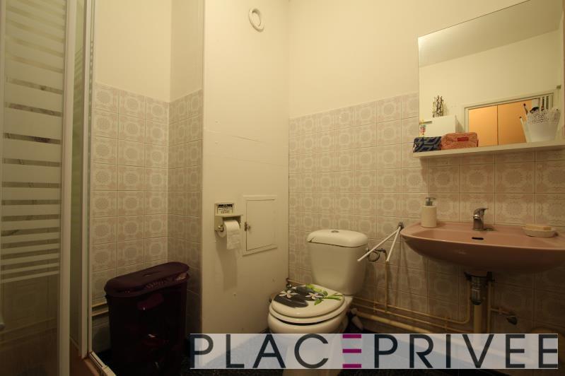 Vente appartement Nancy 85000€ - Photo 4