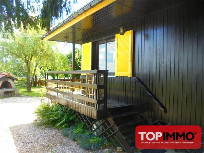 Vente maison / villa Gerardmer 117000€ - Photo 2