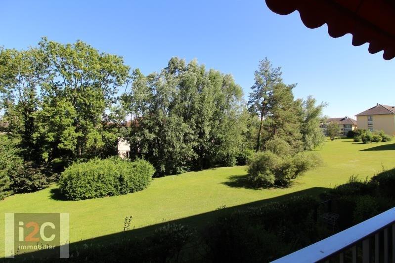 Sale apartment Divonne les bains 380000€ - Picture 7