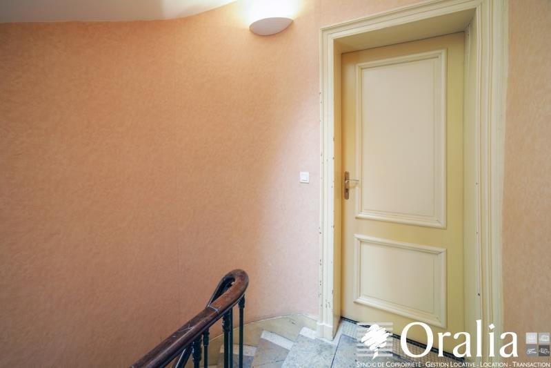 Vente appartement Bordeaux 280000€ - Photo 6
