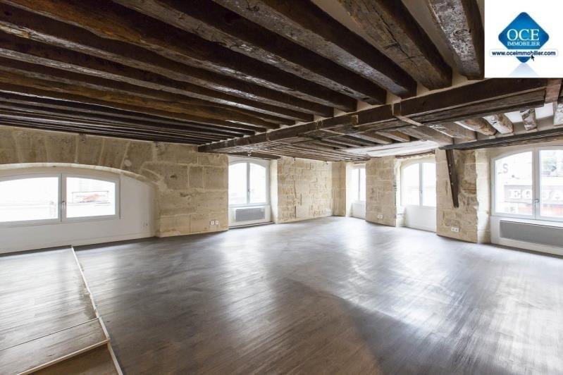 Sale empty room/storage Paris 2ème 1195000€ - Picture 7