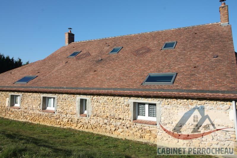 Sale house / villa La chartre sur le loir 202000€ - Picture 9