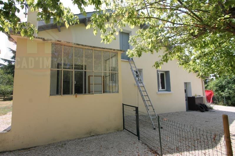 Vente maison / villa Cuneges 119000€ - Photo 7