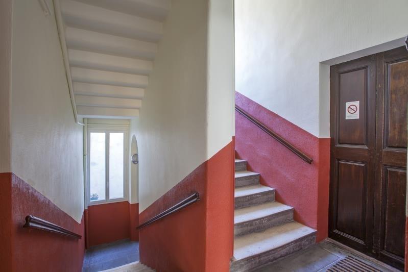 Vente appartement Grenoble 225000€ - Photo 13