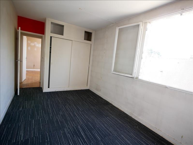 Vente appartement L hay les roses 198000€ - Photo 4