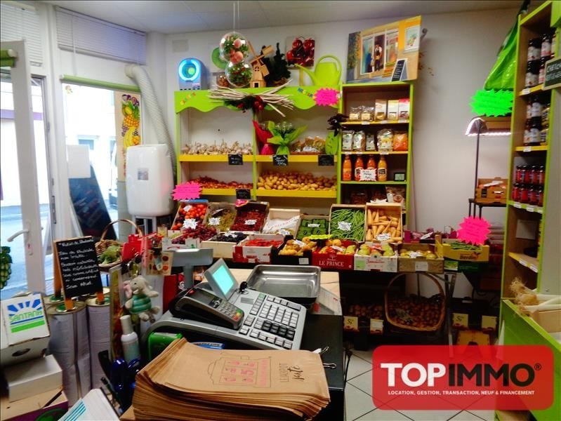 Vente fonds de commerce boutique Rambervillers 59 000€ - Photo 3