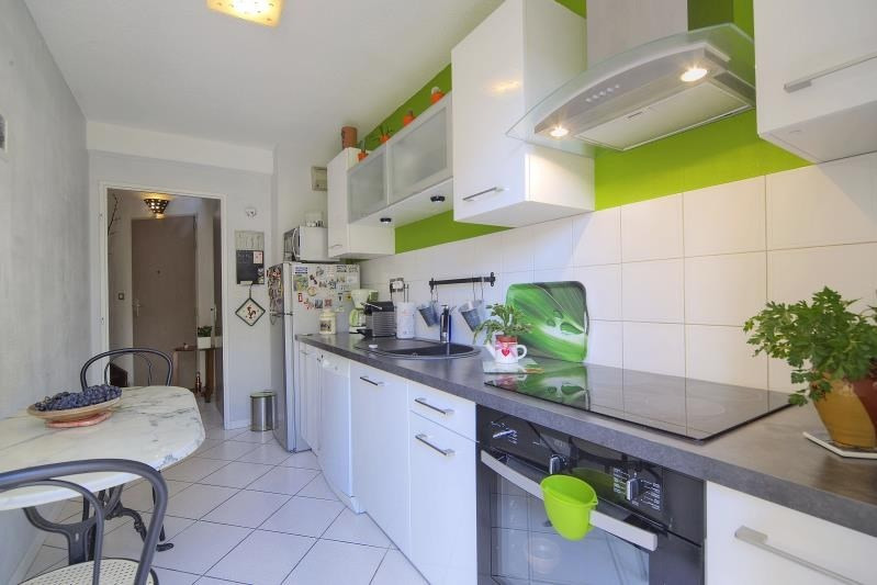 Vente appartement Toulouse 191700€ - Photo 7