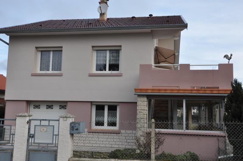 Vente maison / villa Martignat 219000€ - Photo 16