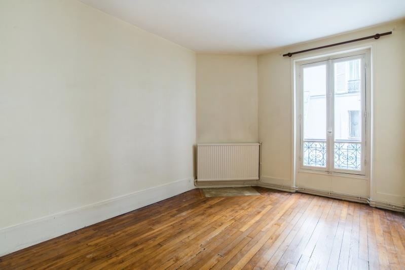 出售 公寓 Paris 15ème 465000€ - 照片 4