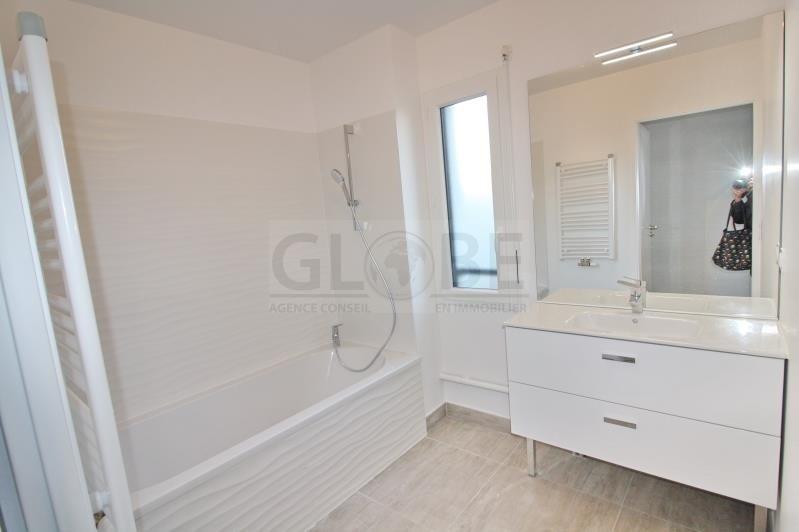 Vente appartement Bayonne 469000€ - Photo 4