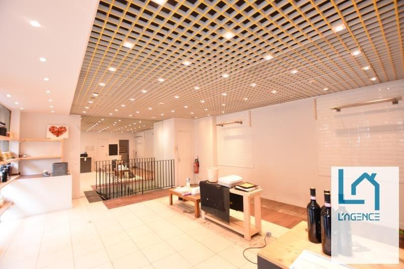 Location boutique Paris 15ème 2500€ HT/HC - Photo 4