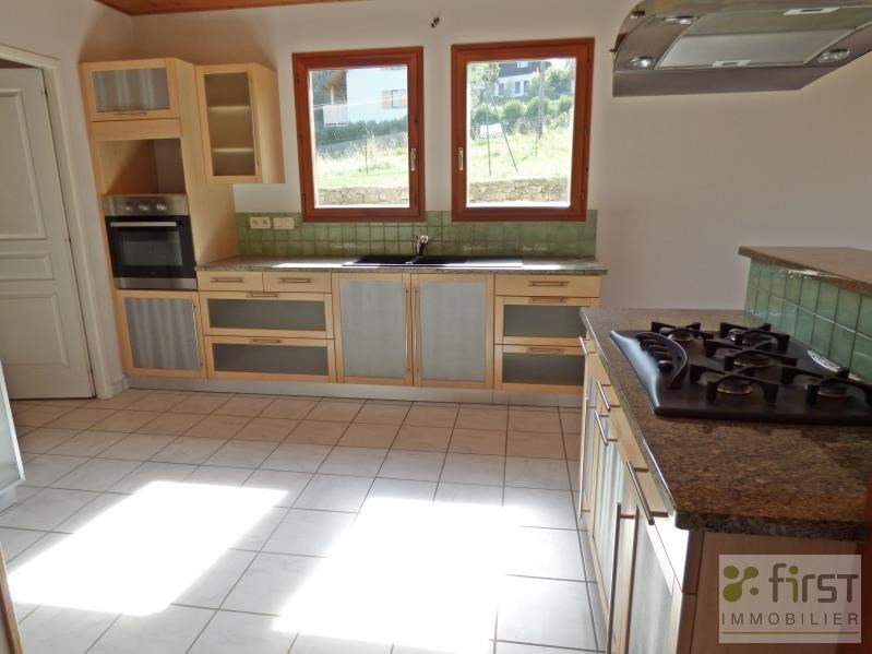 Venta  casa Trevignin 296000€ - Fotografía 3