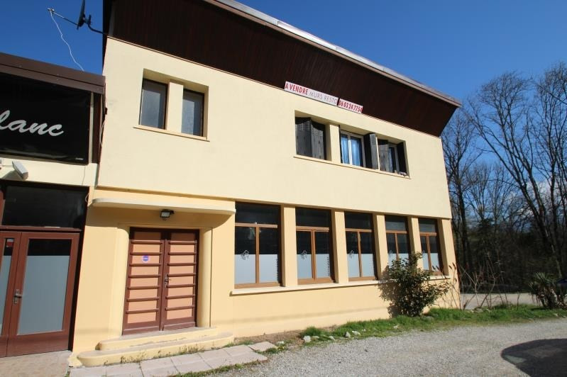 Sale empty room/storage St cassin 75000€ - Picture 1