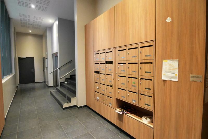 Vente appartement Lyon 7ème 235000€ - Photo 9