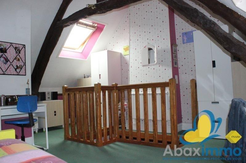 Vente maison / villa Argences 229200€ - Photo 8