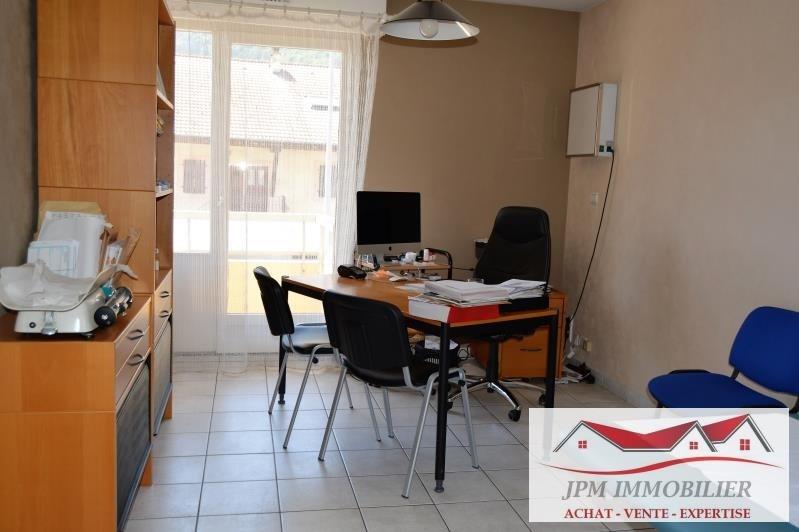 Sale apartment Marignier 95700€ - Picture 1