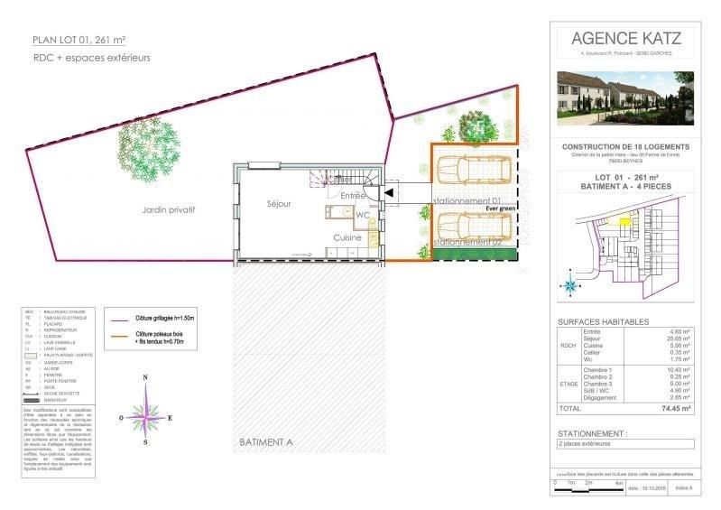 Vente maison / villa Beynes 251000€ - Photo 5