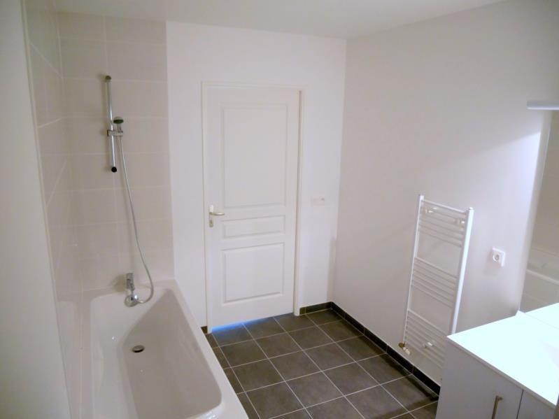 Location appartement Le raincy 1470€ CC - Photo 5