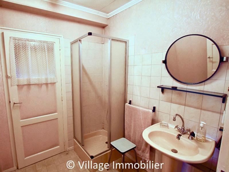 Vente maison / villa Venissieux 270000€ - Photo 5